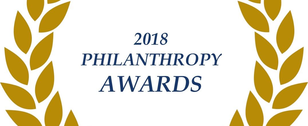 2018 Philanthropy Awards